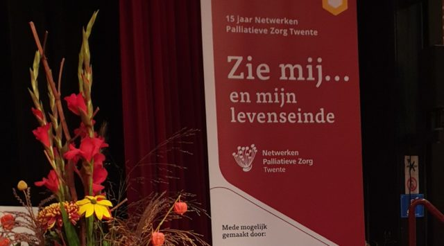 NPZT banner donatie